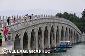Photos Pékin/Beijing - Le pont aux dix sept arches du Palais d'Eté