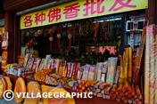 Photos Pékin/Beijing - Petite boutique d'articles religieux