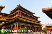 Photos Pékin/Beijing - Palais de Yonghe à Beijing