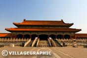 Photos Pékin/Beijing - Cité interdite en Chine