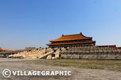 Photos Pékin/Beijing - La Cité interdite à Pékin