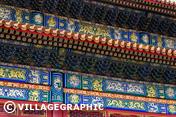 Photos Pékin/Beijing - Décorations des murs de la cité interdite