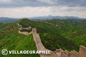 Photos Pékin/Beijing - La grange muraille à Simatai