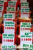 Photos Vietnam - Magasin de riz vietnamien à Ho Chi Minh Ville