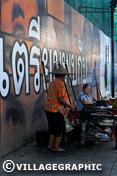 Photos Thailande - Rue de Bangkok