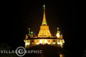 Photos Thailande - Wat Saket ou temple de la montagne d'or à Bangkok