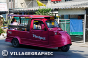 Photos Thailande - Les tuk-tuk d'Ayuthaya