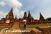 Photos Thailande - Wat Chai Wattanaram