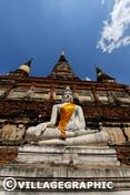 Photos Thailande - Wat Yai Chai Mongkhon
